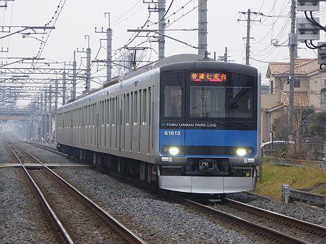 東武野田線 七光台行き4 60000系(2016.3 種別なし表示消滅)