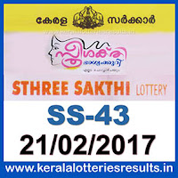 http://www.keralalotteriesresults.in/2017/02/21-ss-43-sthree-sakthi-lottery-results-today-kerala-lottery-result-images-image-pictures-picture-pic
