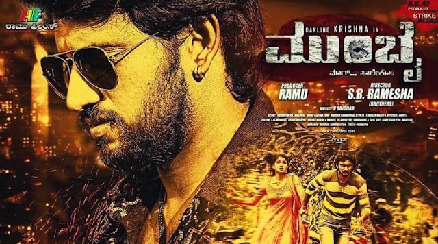 rowdy rajkumar 2 hindi dubbed movie download 300mb