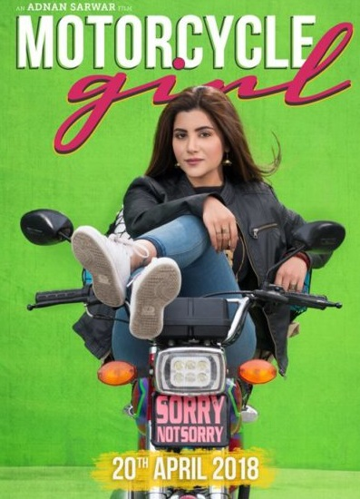 Motorcycle Girl 2018 Urdu Movie 350MB HDRip 480p