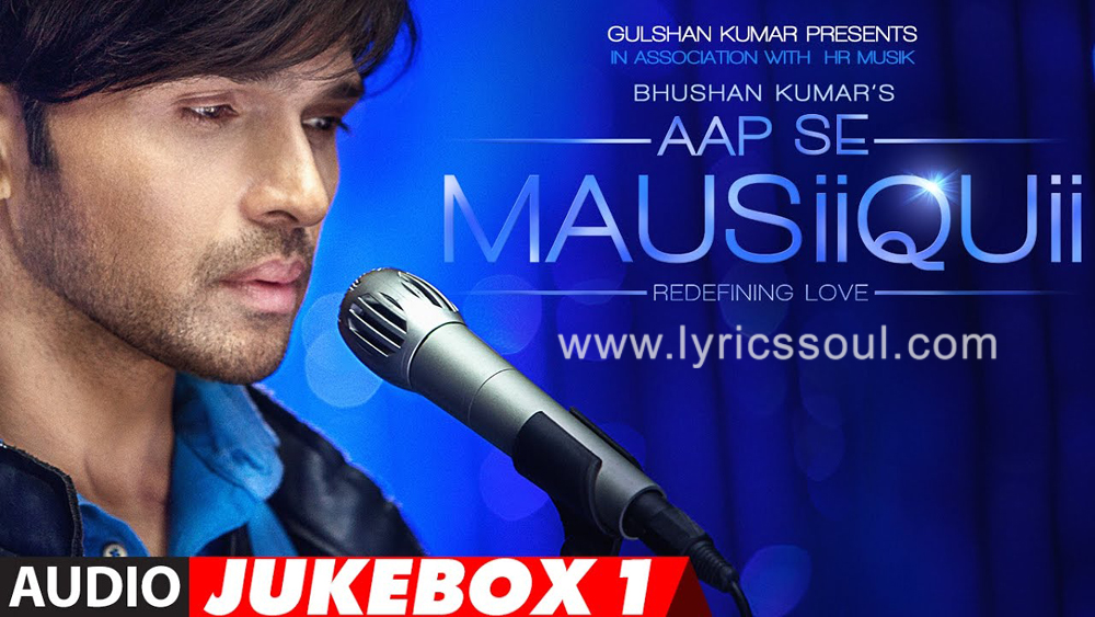 The Teri Arziyaan lyrics from 'Aap Se Mausiiquii', The song has been sung by Himesh Reshammiya, , . featuring Himesh Reshammiya, Pooja Bose, , . The music has been composed by Himesh Reshammiya, , . The lyrics of Teri Arziyaan has been penned by Manoj Muntashir