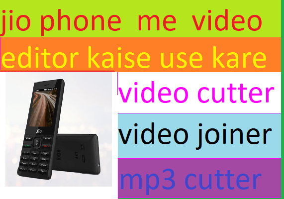 jio phone me play store kaise download karte hai video