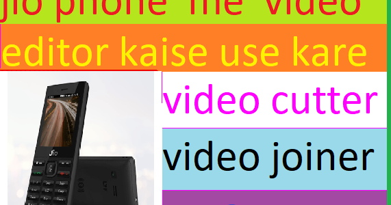 Jio phone mein photo editor app download kaise kare