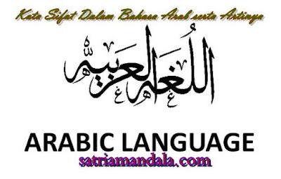 Kata Sifat Dalam Bahasa Arab serta Artinya