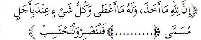 doa takziah