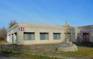 Письменное, Храм святителя Иоанна Милостивого