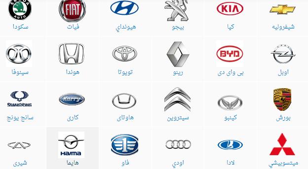 أسعار السيارات الحديثه في مصر 2019