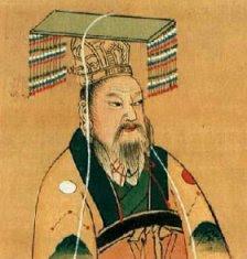 Resultado de imagen para Qin Shi Huang, el Emperador Dragón.