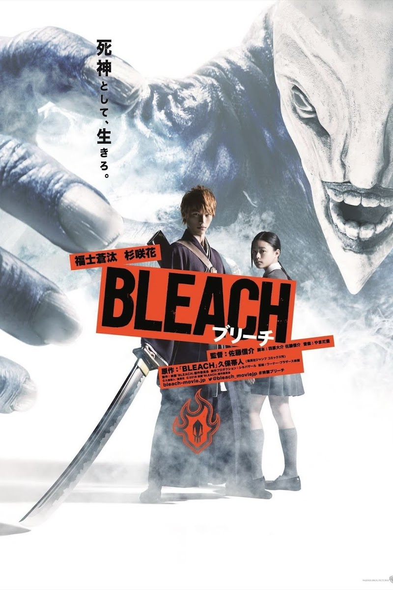 Bleach (Live Action) | Cover DVD | Audio Latino |