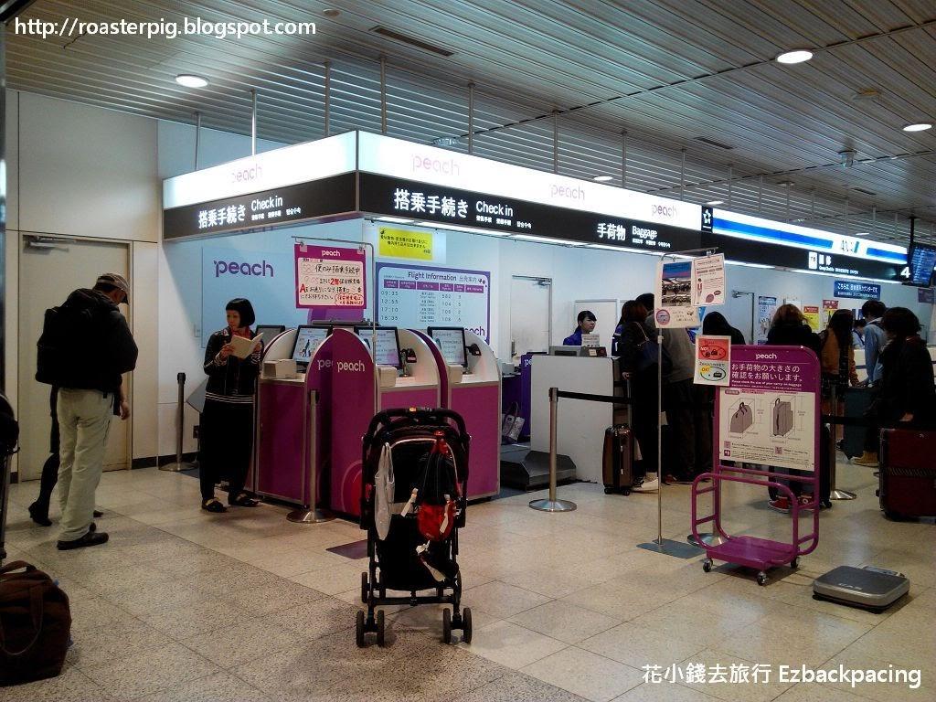 樂桃航空APJ583 北海道札幌去東京成田 後感 - 花小錢去旅行