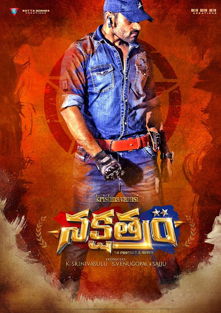 Sai dharam Tej poster in Nakshatram telugu movie
