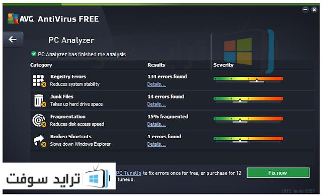 تنزيل تطبيق اي في جي للايفون عربي كامل