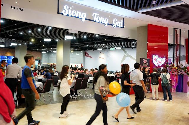 Siong Tong Gai. Taste of Puchong KL is Now in R & F Mall near JB CIQ | TOPPEN IKEA Tebrau