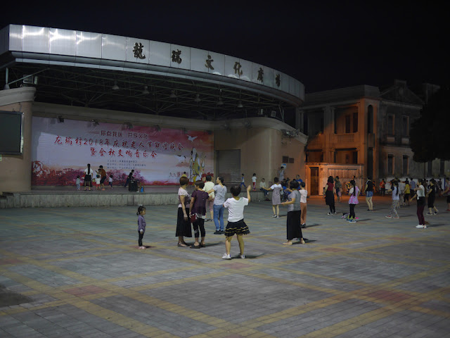 people dancing at night