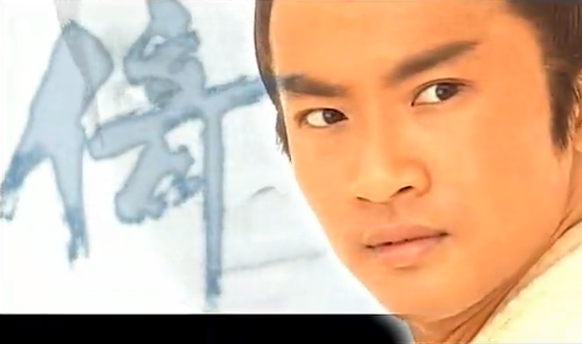 Alec Su in Heavenly Sword and Dragon Sabre (2003)