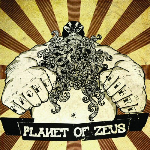 [Videotheque] Planet Of Zeus - Vanity Suit
