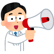 拡声器で話す人のイラスト(笑顔・男性医師)