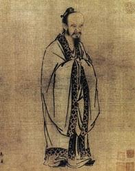 Clásicos confucianos chinos de la antigüedad