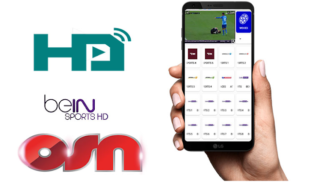 تطبيق لمشاهدة البث المباشر و جميع القنوات  والمباريات مجاناً