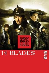 Poster 14 Blades