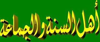 ALHAMDULILLAH AKHIRNYA KITA SEKARANG PUNYA REPUBLIK ISLAM ASWAJA