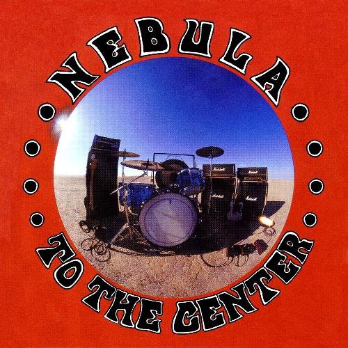 "RifRocKerZ: Nebula ""To the Center"""