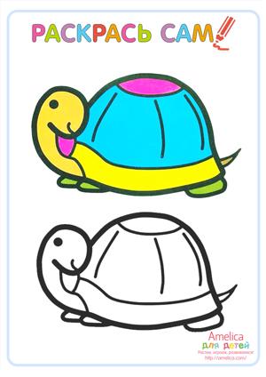 Amelica.com for kids: Раскраски для малышей 1,2,3 года с ...