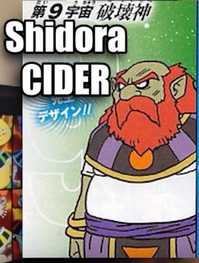 Dios de la Destrucción del Universo 9 - Shidora