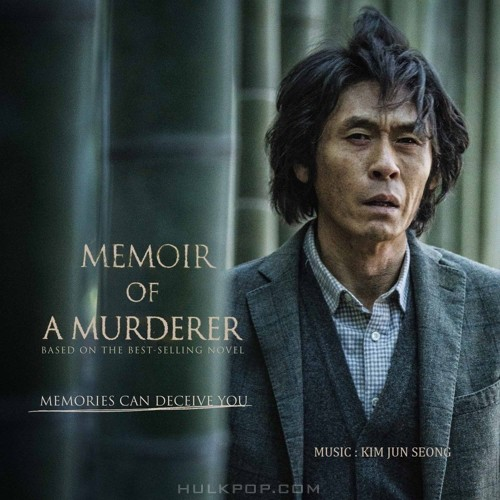 Kim Jun Seong – Memoir of a Murderer OST