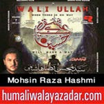 http://www.humaliwalayazadar.com/2014/10/mohsin-raza-hashmi-nohay-2015.html