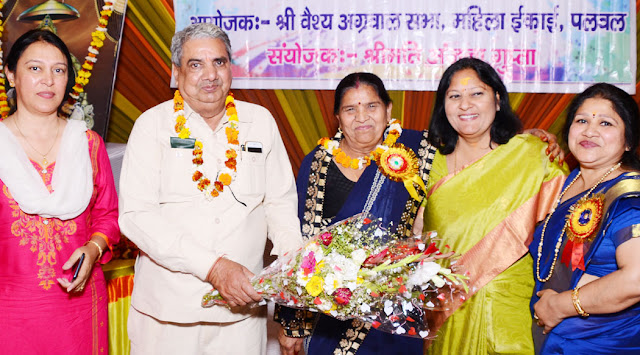 Celebrations organized by Shri Vaishya Aggarwal Sabha on Women's Day in Palwal