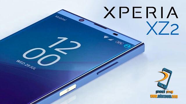 سوني تكشف الستار عن هاتفها Sony Xperia XZ2 بحواف منحنية وظهر مقوس
