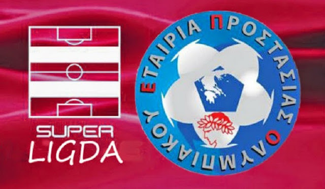 Απαξιωμένο το ελληνικό ποδόσφαιρο στην κοινή γνώμη