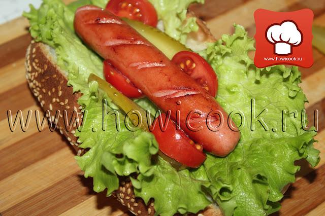 Хот-дог рецепт с пошаговыми фото