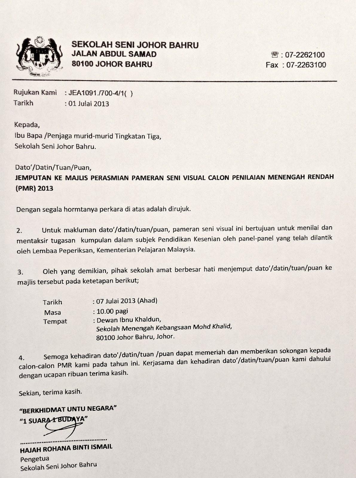 Surat Permohonan Kemasukan Asrama - Malacca z