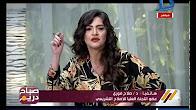 برنامج صباح دريم 16-1-2017 منة فاروق - قناة دريم