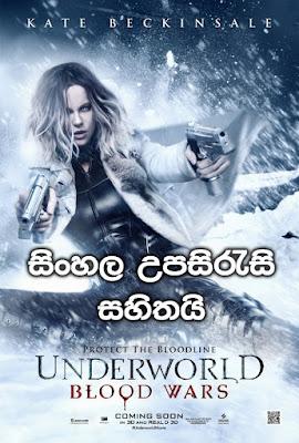 Underworld: Blood Wars (2016) Sinhala Sub