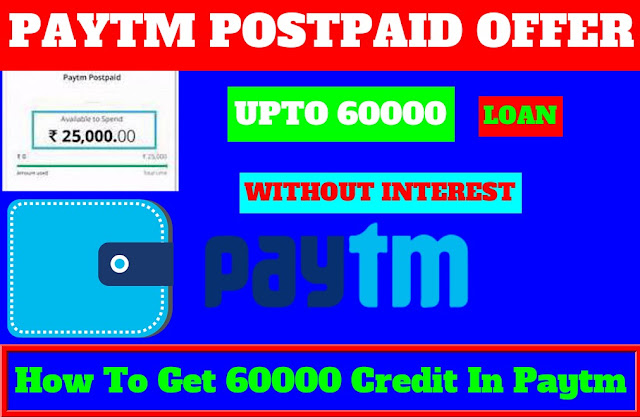 Paytm Postpaid Offer: 60000 Credit In Paytm Buy Today Pay A Month Letter
