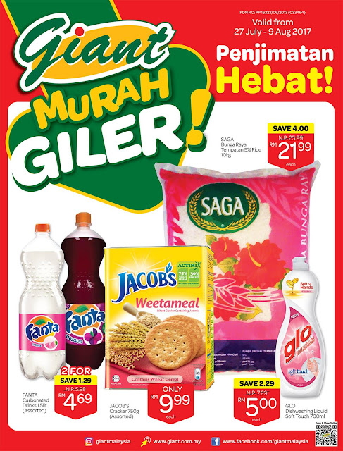 Malaysia Giant Catalogue Murah Giler Discount Offer Promotion