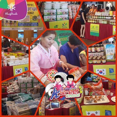 Shin Sun Mi Korean Market