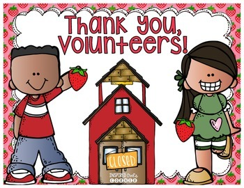 Parent Volunteer Freebies