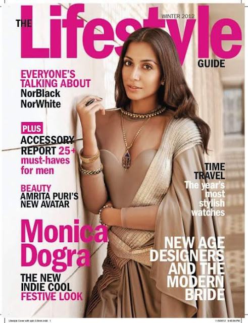 Monica Sharma Dogra Wiki Biography,Age, Wallpaper,Profile,Tv Serial,Indian Hottie