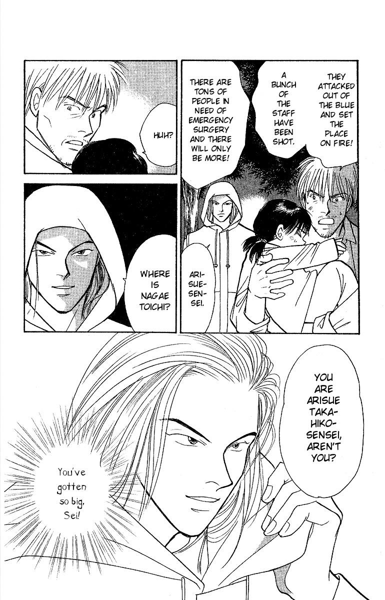 Yasha - Chapter 52