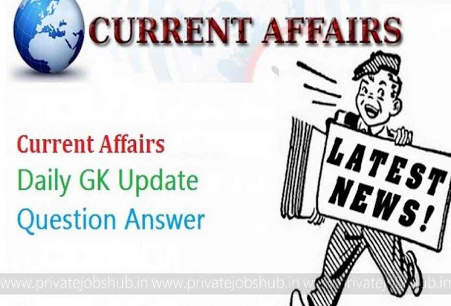 GK Questions 22nd August 2017