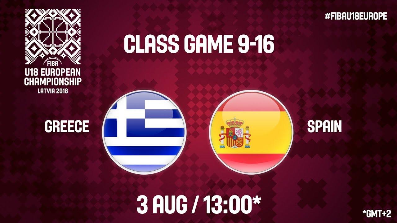 Ελλάδα - Ισπανία ζωντανή μετάδοση στις 14:00 από την Λετονία, για το Ευρωπαϊκό Εφήβων (θέσεις 9-16)
