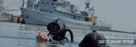 Водолази–спецпризначенці змагалися у плаванні