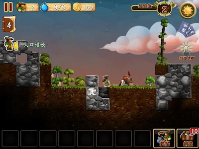 世界創造者增強版(Craft The World),好玩又獨特的沙盒策略遊戲!
