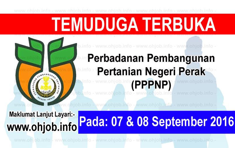 Jawatan Kerja Kosong Perbadanan Pembangunan Pertanian Negeri Perak (PPPNP) logo www.ohjob.info september 2016