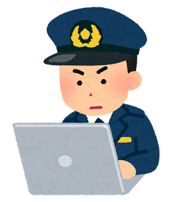パソコンを使う警察官のイラスト