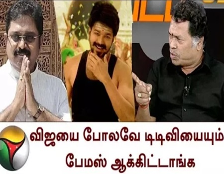 Mayilsamy | Vijay | TTV | Puthiya Thalaimurai Tv